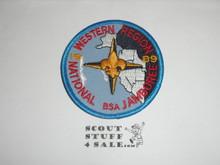 1989 National Jamboree Western Region Patch