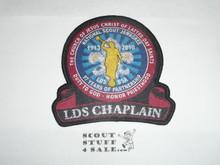 2010 National Jamboree LDS Chaplain Patch