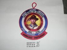 2010 National Jamboree Merit Badge Midway Participant Patch