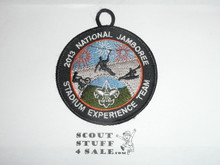 2013 National Jamboree Stadium Experience team Patch