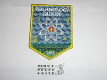 2013 National Jamboree Technology Quest Patch, Yellow bdr