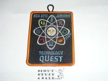 2013 National Jamboree Technology Quest Patch, Orange bdr