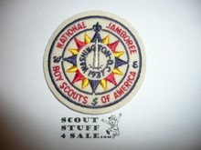 1937 National Jamboree Patch, Reproduction
