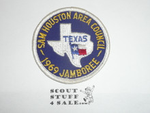 1969 National Jamboree JCP - Sam Houston Area Council