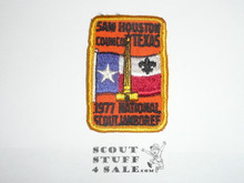 1977 National Jamboree JCP - Sam Houston Area Council