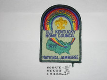 1977 National Jamboree JCP - Old Kentucky Home Council