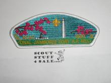 1989 National Jamboree JSP -National Capital Area Council