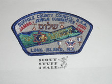2001 National Jamboree JSP - Suffolk County Council Jewish Committee