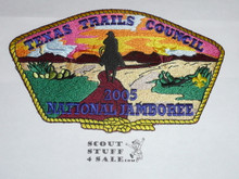 2005 National Jamboree JSP - Texas Trails Council Jacket Patch