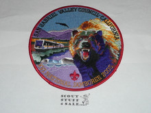 2005 National Jamboree JSP - San Gabriel Valley Council Jacket Patch