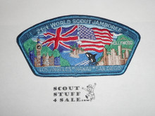 2007 World Jamboree JSP - Los Angeles, Hawaii & San Diego Contingent troop