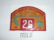 1969 National Jamboree JSP - Los Angeles Area Council, Troop 26, used