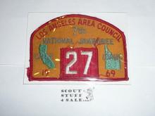 1969 National Jamboree JSP - Los Angeles Area Council, Troop 27, MINT