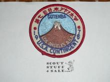 1978 USA Contingent to Japan, Gotenba, Los Angeles Area Council JCP Patch
