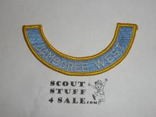 1973 National Jamboree West Arc Patch