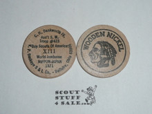 1971 World Jamboree Wooden Nickel, USA ASM, C.H. Dankworth IV