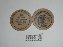1981 National Jamboree Shenandoah Area Council Boy Scout Wooden Nickel