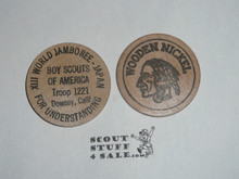 1971 World Jamboree Downy CA Troop Boy Scout Wooden Nickel