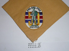 Philadelphia Boy Scout Council 50th BSA Anniversary Neckerchief