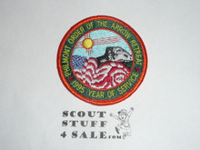Philmont Scout Ranch, 1995 Order of the Arrow Retreat Patch