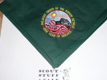 Philmont Scout Ranch, 1995 Order of the Arrow Retreat Neckerchief