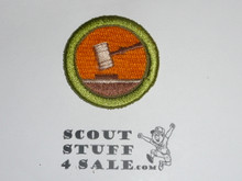 Public Speaking 38mm - Type I - Fully Embroidered Computer Designed Merit Badge (1993-1995)