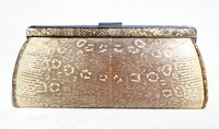 Pale Yellow & Brown 1950's-60's MONITOR (Ring) Lizard Skin CLUTCH - w/ Fold-In Handle