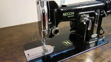 necchi-bu-200x.jpg