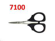 "The Kai 7100, 4 1/4 in. scissor is ideal for tasks that require a small but powerful cutting tool.  The blade is made of a high-carbon stainless steel that ensures a sharp cut, all-the-way to the tip.  It also features large handles made of ""Elastomer"" soft plastic, which are designed for better leverage and ease of handling while cutting."