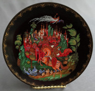 HAND PAINTED RUSSIAN FAIRY TALE COLLECTOR PLATE #1018 - RUSLAN & LUDMILA