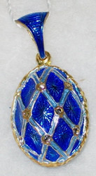 EXQUISITE Russian Faberge Egg Charm - BRIGHT BLUE, SILVER & GOLD #0701