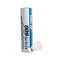 YONEX MAVIS 600 - SPEED MEDIUM / BLUE - BOX OF 100 TUBES