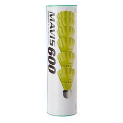 YONEX MAVIS 600 - SPEED FAST / RED / YELLOW SKIRT - 2 TUBES