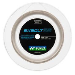 YONEX EXBOLT 63 200m