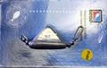 Bead Chain DR214K Keel Sinker, 2 - 1/4 Oz-1 Per Pack - DR214K