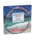 Mason SSBRO-8 Stainless Steel Wire - Leader Material 86Lb 25' .020 Brown - SSBRO-8