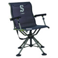 Summit SU88023 Shooting Chair - adjustable height, padded arm rest - SU88023