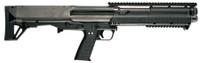 KEL KSG Kel Tec Shotgun 12 Gauge 18.5 Inch Barrel 2.75 Inch Chamber Picatinny Rails Dual Magazine Tubes Black Finish 14 Rounds