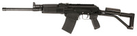 "Molot VPR-12-03 VEPR Semi-Automatic 12 Gauge 19"" TB 3"" 5+1 Left Folding w/Pistol Grip Metal Black Stock Black"
