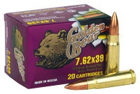 GOLDEN BEAR 7.62X39 123GR. FULL METAL JACKET 500RD. CASE