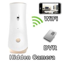 WiFi Series Air Freshener Hidden Spy Camera