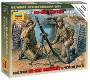 Zvezda Z6109 Soviet 82-Mm Mortar With Crew Model Kit