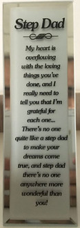 Plaque Step Dad 6x18cm