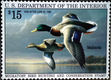 Photo of  FEDERAL DUCK HUNTING STAMP 1996 WITH DRAWING OF MALLARDS IN COLOR
