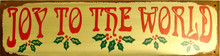 """GREAT CHRISTMAS SIGN, MEASURES 19  5/8"""" X  5"""" PRE-RUSTED FOR OLD FASHION LOOK, HAS HOLES FOR EASY MOUNTING"""