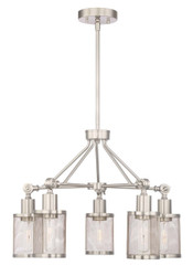 Zeev Lighting Geminus Collection Brushed Nickel Chandelier CD10183/5/BN