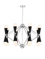 Zeev Lighting Crosby Collection Polished Nickel And Matte Black Chandelier CD10221/16/PN+MBK