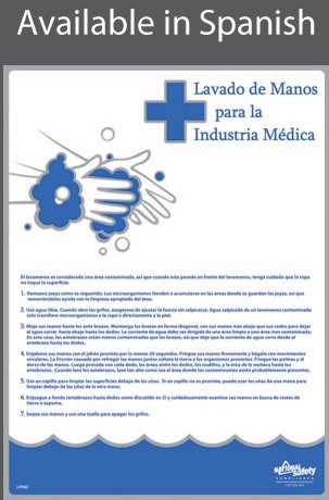 Medical Hand Washing Poster in SPANISH  pic 1