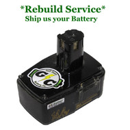 REBUILD Service Model: 977406-000