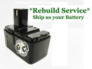 REBUILD Service Model: 981482-001
